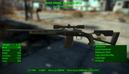 Fallout 4 legendary weapon effects