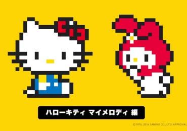 hello_kitty_my_melody_super_mario_maker-gamersrd.com