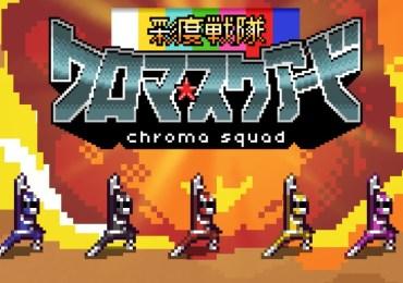 Chroma-Squad-gamersrd.com