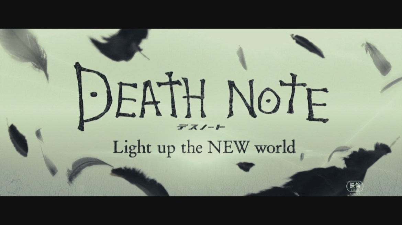 Death-Note-Light-Up-the-NEW-world-gamersrd.com