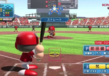 Primer vídeo de Jikkyou Powerfuk Pro Baseball Heroes para 3DS