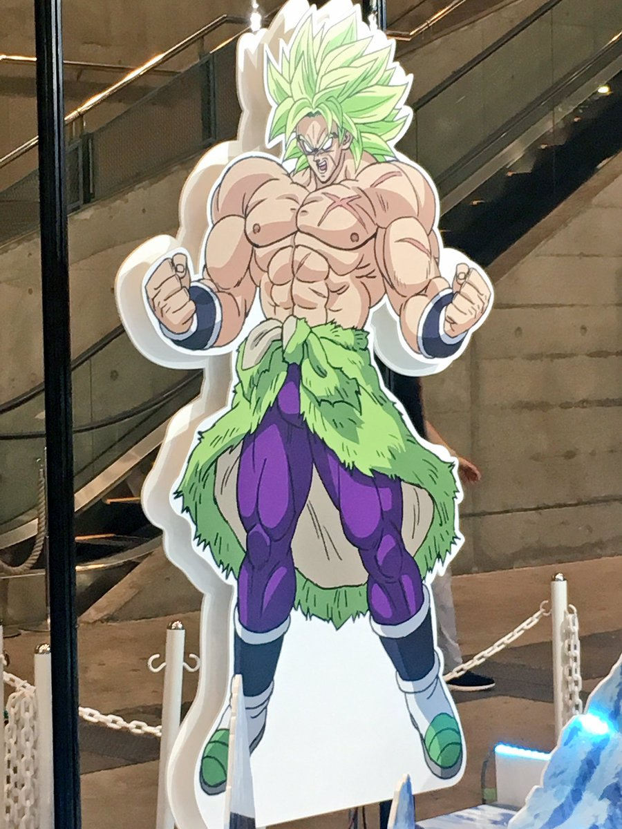 Broly grd