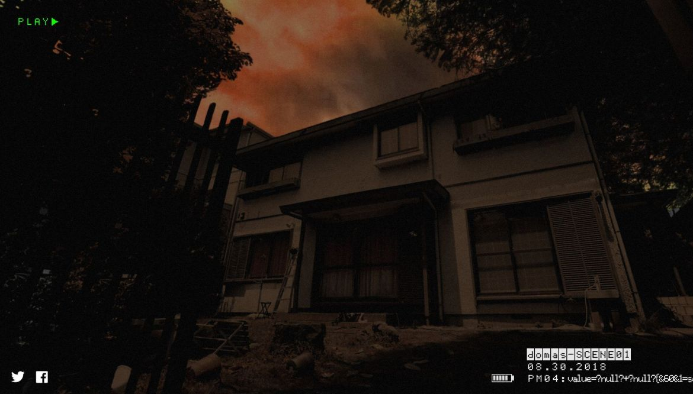 Bandai Namco crea un Teaser Web de su próximo juego de horror