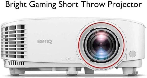 best gaming projector lumens