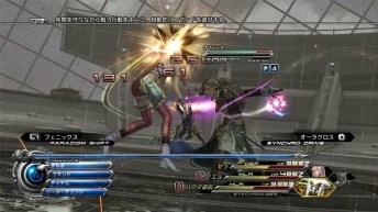 final-fantasy-xiii-2-playstation-3-ps3-1331216759-585 Final Fantasy XIII-2: Et encore un DLC