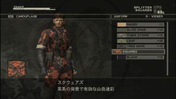 metal-gear-solid-hd-collection-playstation-vita-1331300287-004 Metal Gear Solid HD: Date de sortie pour la version PS Vita