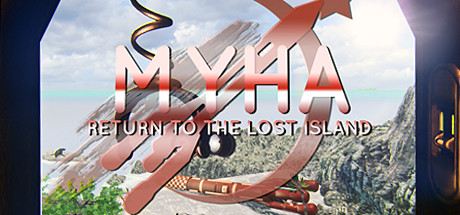 Myha Return to the Lost Island PC Game Download