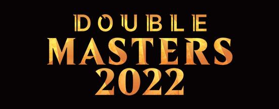 MTG Showcase 2021 Double Masters 2022
