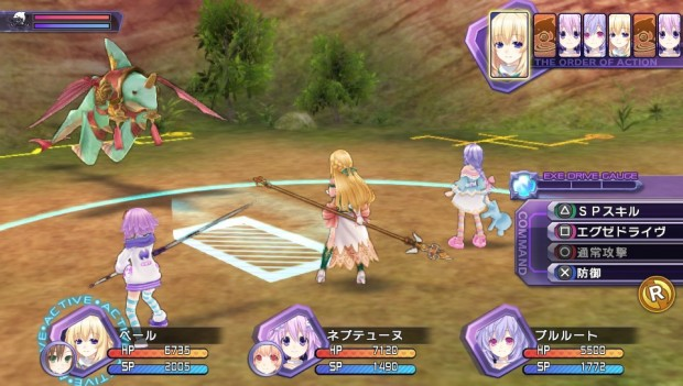 Sistema de combate de Hyperdimension Neptunia Re;Birth 1