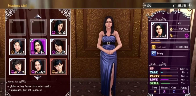 Yakuza 4 - przewodnik hostessy