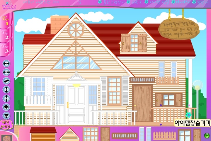 Dream house decorating games online for Dream house online