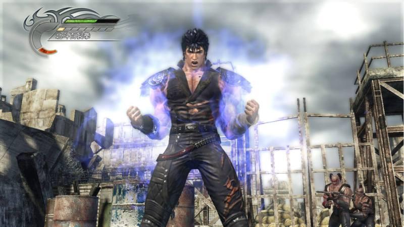 videogioco ken shiro