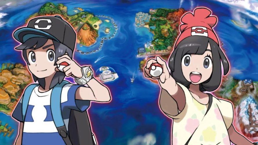 Pokemon Sole e Luna QR Code