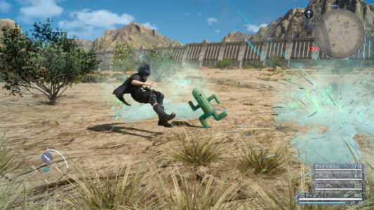 Final Fantasy XV: il framerate su PS4 e PS4 Pro a confronto
