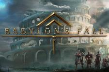 プラチナゲームズ開発スクエニ新作ARPG『バビロンズフォール』CBT実施に先駆け「特別放送」配信決定 画像