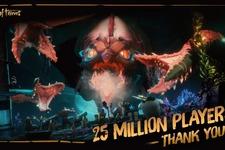 累計プレイヤー2,500万人突破の海洋冒険ADV『Sea of Thieves』幸運な海賊に2,500万ゴールド獲得のチャンス! 画像