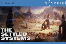 ベセスダ新作RPG『Starfield』の舞台や歴史背景などを紹介する最新映像公開! 画像