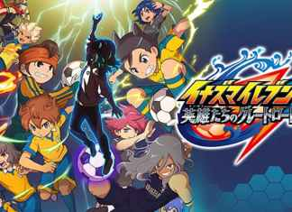 Inazuma Eleven Eiyuu-tachi no Great Road (Inazuma Eleven- Great Road of Heroes)