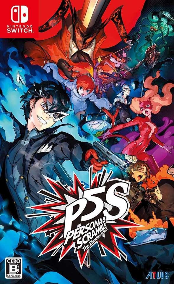 Persona 5 Strikers Gamespot
