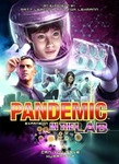 pandemicitl
