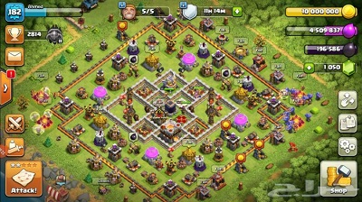 Base Clash of Clans