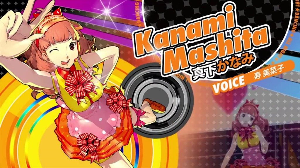 https://i1.wp.com/www.gamesvillage.it/wp-content/uploads/2015/03/Persona-4-Dancing-All-Night-news-kanami-1024x576.jpg