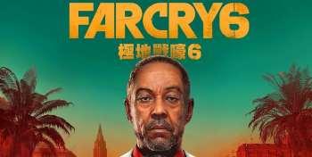 Far Cry 6 Titel