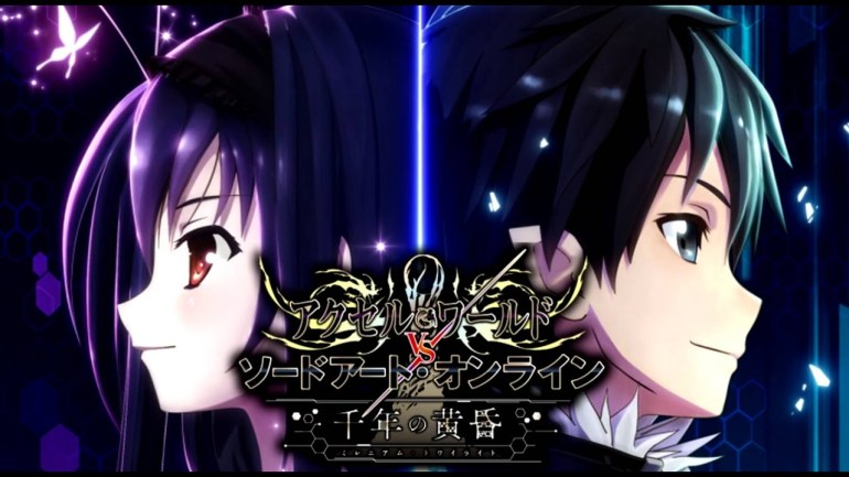 Accel World vs. Sword Art Online - Beitragsbild
