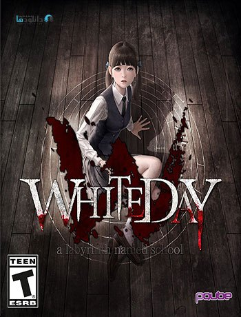 White Day: A Labyrinth Named School (DVD) - PC-0