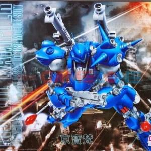 Gundam Kampfer MS-18 E (MG) - Gogo model-0