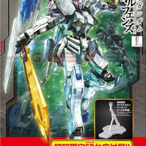 Gundam Bael Full Mechanics (MG) - Bandai -0