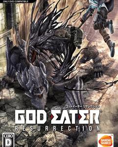 God Eater Resurrection (4DVD) - PC-0