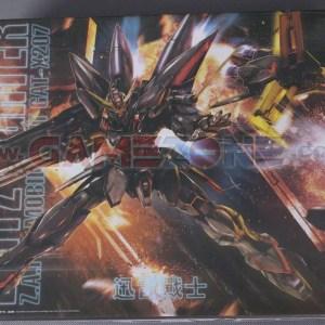 Gundam Blitz GAT-X207 (MG)-0