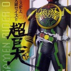 Kamen Rider 000 S3F-0