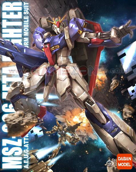 Gundam Zeta Fighter MSZ-006 (MG)-0