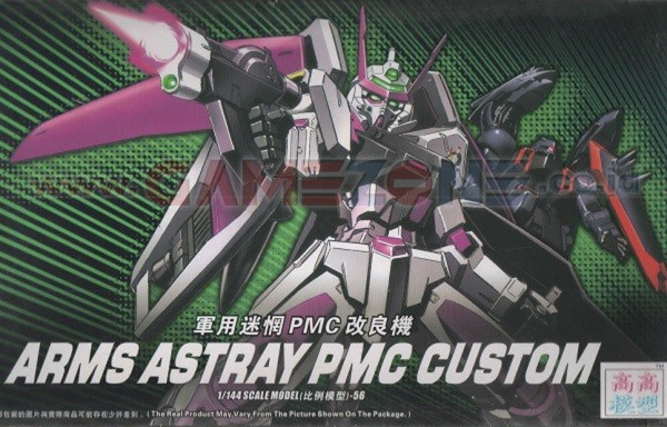 Gundam Arms Astray PMC Custom (HG)-0