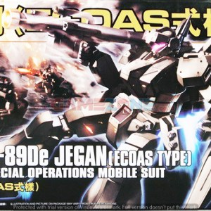 Gundam Jegan RGM-89De (Ecoas Type) (HG) - Daban Model-0