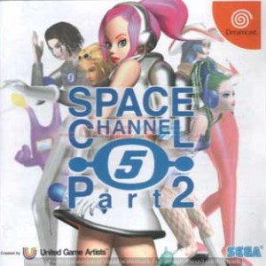 Space Channel 5 Part 2 (DVD) - PC-0