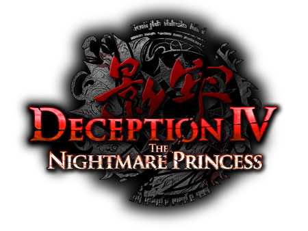 Deception-IV-logo