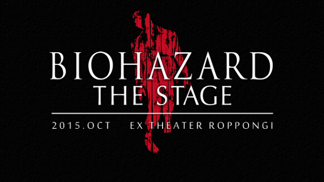 biohazard-the-stage