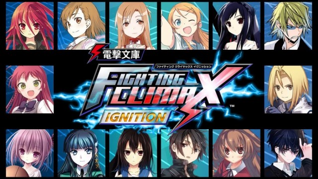 DengekiBunkoFightingClimaxIgnition
