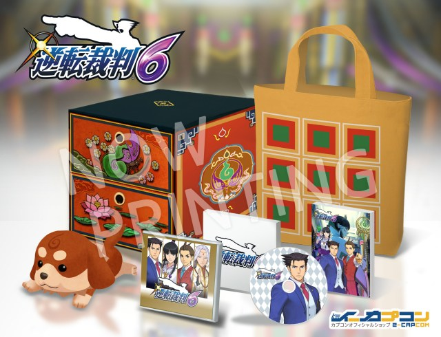 AceAttorney6LimitedEdition
