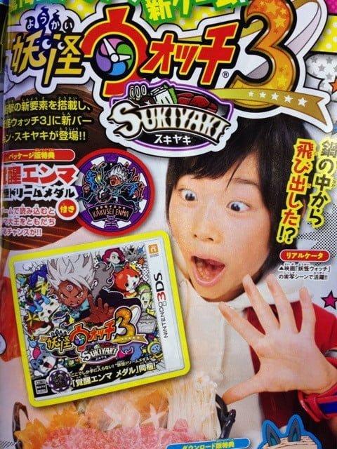 yo-kaiwatch3sukiyaki