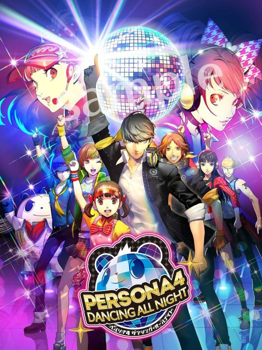 Persona 4: Dancing All Night Japanese Box Art Revealed