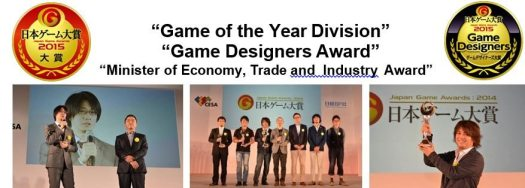 Japan Game Awards 2015 Notice of Awards Ceremony