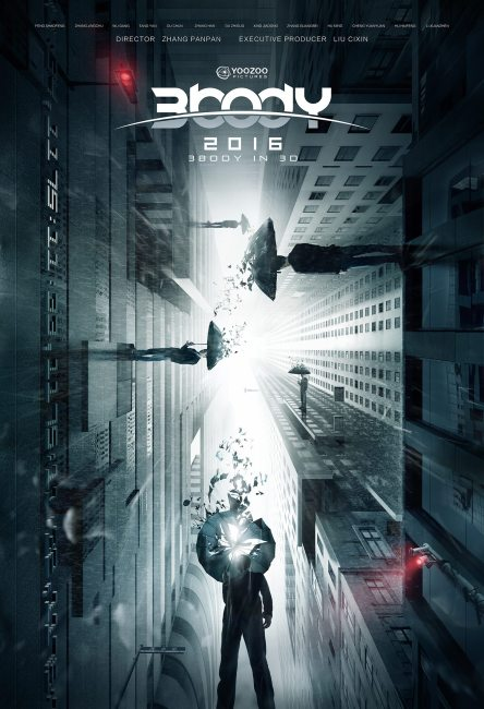 The Three-Body Problem Game and Movie Announced by Youzu Interactive and Yoozoo Pictures
