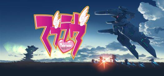Muv-Luv is the #1 Kickstarter Virtual Novel by Amount Raised