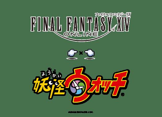 FINAL FANTASY XIV Gets Inhabited by Mischievous Yo-kai this Summer