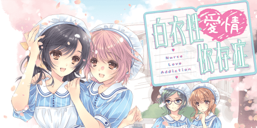 Nurse Love Addiction Visual Novel Now Available on Steam