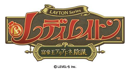 LEVEL-5 Vision 2016 Includes New Professor Layton and Inazuma Eleven Installments